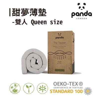 【英國Panda】甜夢薄床墊-雙人Queen(Hydro Foam涼感減壓 5cm記憶床墊)