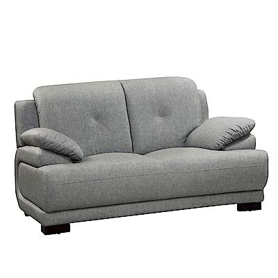 文創集 波艾羅時尚貓抓皮革二人座沙發-162x92x90cm-免組