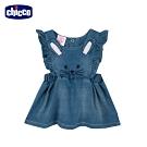 chicco-TO BE Baby-小兔造型荷葉背心洋裝