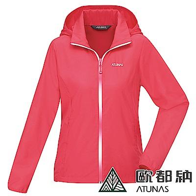 【ATUNAS 歐都納】女款精彩隨行連帽外套(A1-G1908W 紅/輕量防曬)