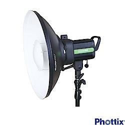 Phottix 42公分 內部白色硬式雷達罩(Bowens保榮卡口)-82323
