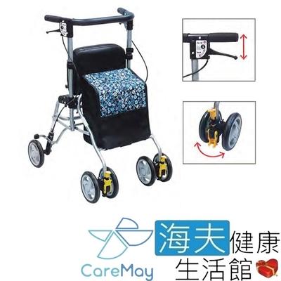 海夫健康生活館 佳樂美 Shima 手製煞車 大容量 步行輔助車 購物車 交響樂SP
