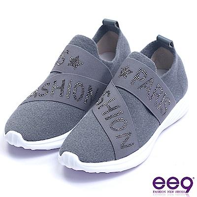 ee9 率性樂活鑲嵌水鑽馬克縫超輕懶人樂福鞋 灰色