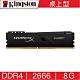 HyperX FURY DDR4 2666 8G 桌上型超頻記憶體 HX426C16FB3/8 product thumbnail 1