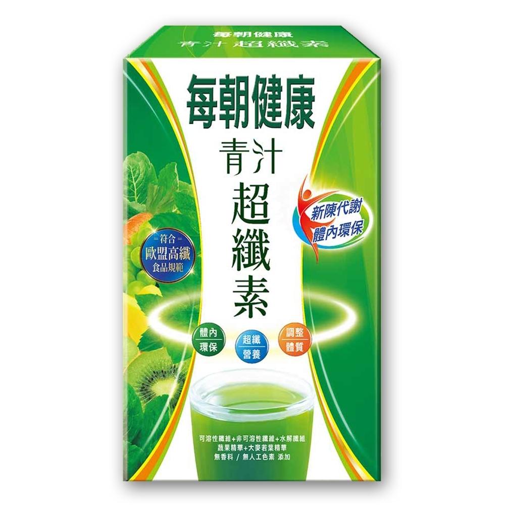 每朝健康青汁超纖素 50包/5盒 贈植酵高纖乳酸菌R*1