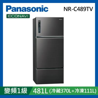 [時時樂限定] Panasonic國際牌 481公升 1級變頻3門電冰箱 NR-C489TV-A 星耀黑