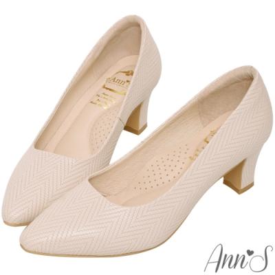 Ann'S名品感頂級山形紋羊皮尖頭跟鞋-杏