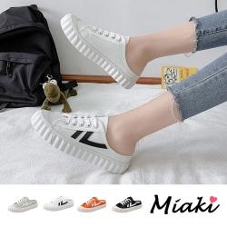 Miaki-穆勒鞋餅乾鞋系列厚底休閒懶人鞋