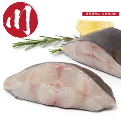 (滿額)小川漁屋 格陵蘭大比目魚無肚洞切片1片(170Gg±10%片/包冰10%)