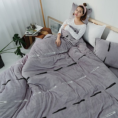 AmissU 北歐送暖法蘭絨雙人床包枕套3件組 地平線