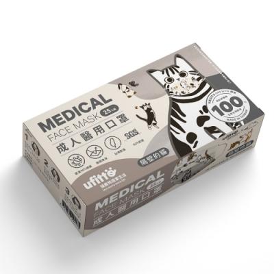 善存 醫用口罩(未滅菌)(雙鋼印)-成人平面 隔壁的貓(25入/盒)-快速到貨