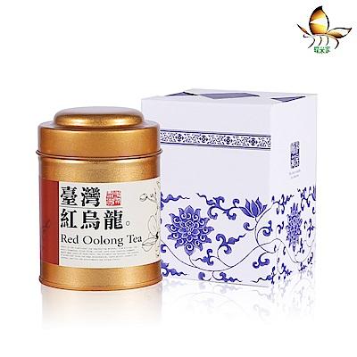 蝶米家 阿里山紅烏龍體驗瓶(75g/罐,1罐)