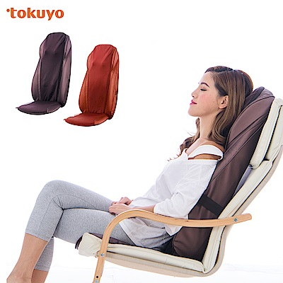 tokuyo 按摩坐墊 4D雙引擎摩速椅 TH-572(涼暖風雙循環)-橘紅