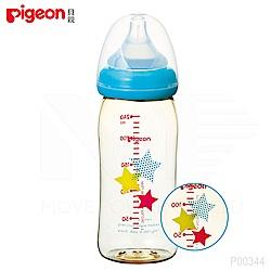 【任選】日本《Pigeon 貝親》母乳實感PPSU寬口奶瓶-星星【240ml】