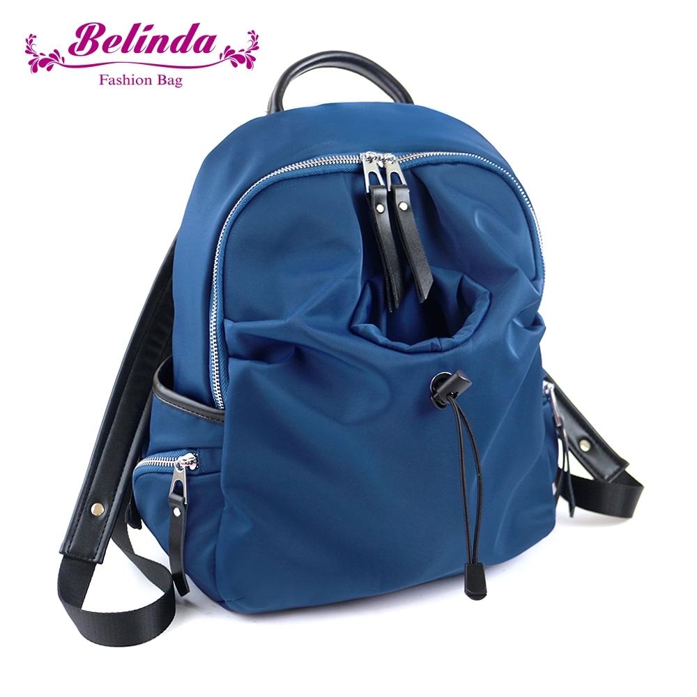 【Belinda】瓶中信真皮尼龍後背包(藍色)(絕版出清)