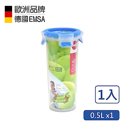 德國EMSA 專利上蓋無縫3D保鮮盒-PP材質-0.5L保鮮杯