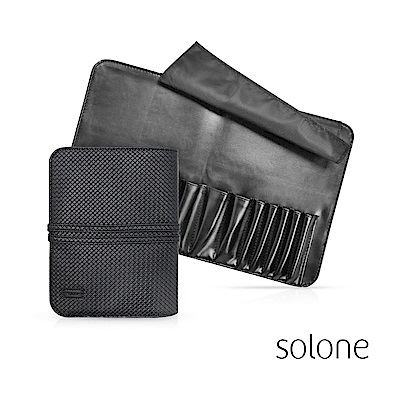 Solone 編織紋刷具包