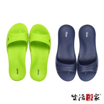 生活采家輕量EVA優雅ifun室內拖鞋_6雙(綠XL藍ML各2)