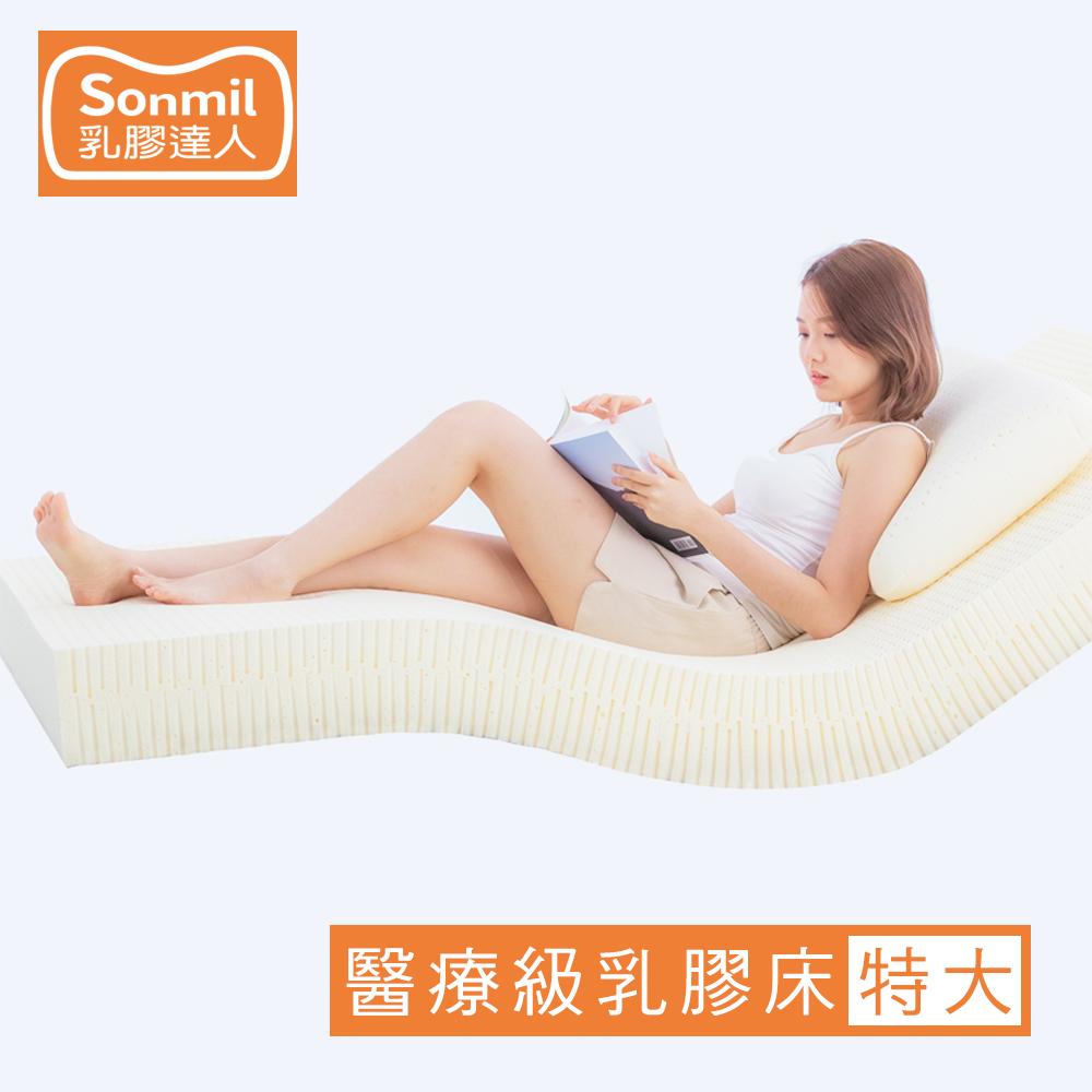 【sonmil乳膠床墊】10cm 醫療級乳膠床墊 雙人特大7尺 銀纖維抗菌防臭型(包含防蹣防水、3M吸濕排汗機能)