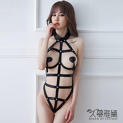 情趣內衣 輕SM捆綁型鏤空皮革時尚緊身連體衣 久慕雅黛