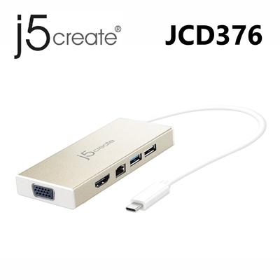 j5create USB Type-C多功能迷你擴充基座-JCD376