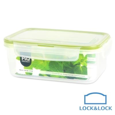 樂扣樂扣P&Q系列色彩繽紛PP保鮮盒-長方形920ML(蘋果綠)(8H)