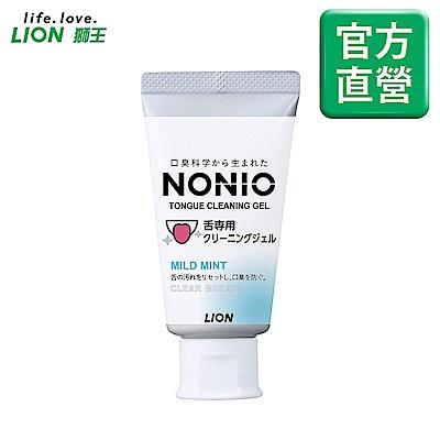 日本獅王LION NONIO終結口氣舌苔清潔凝膠45g