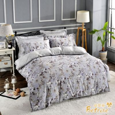 Betrise靜謐時分 加大 300織100%精梳長絨棉四件式兩用被床包組(被套8*7呎)
