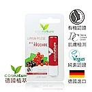 cosnature德國植萃 莓果潤澤護唇膏4.8g