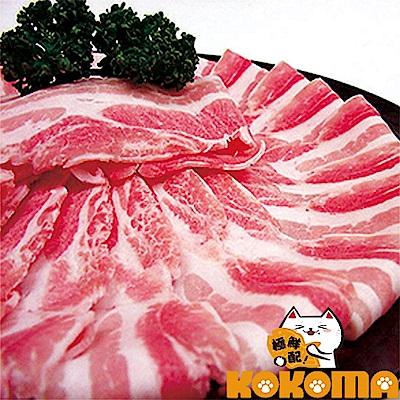 極鮮配 安格斯五花牛燒肉片(250G±10%/盒)-4盒入
