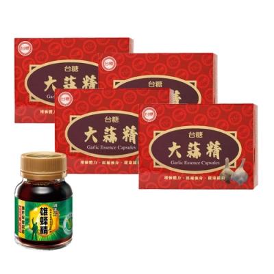 台糖 大蒜精膠囊x4盒(加贈好禮)