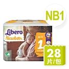 Libero麗貝樂 黏貼式嬰兒紙尿褲(1號NB-1 28片/包)