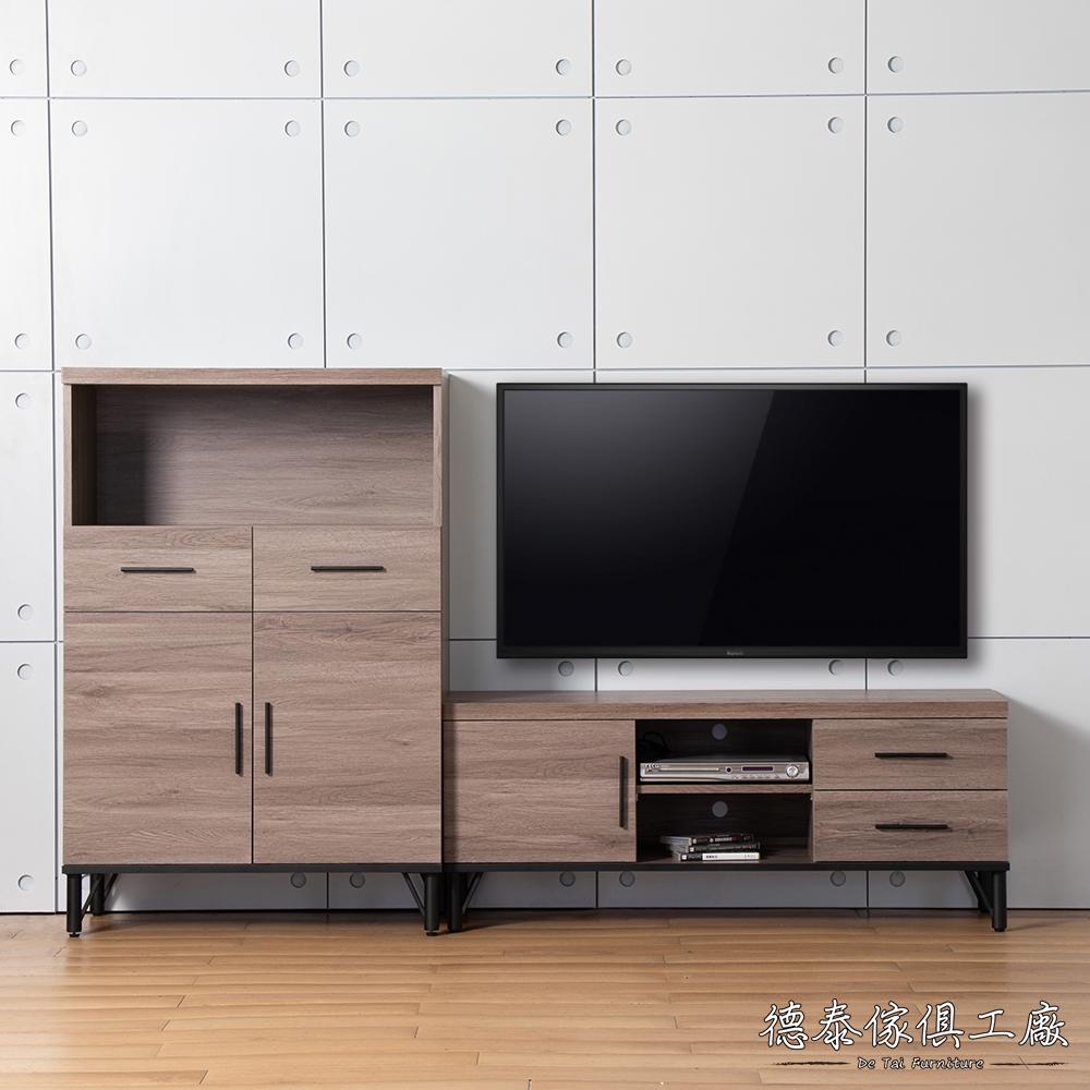 D&T 德泰傢俱 BROOK淺胡桃木7.7尺L電視櫃+收納櫃 (230x45x120cm)