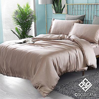 COOZICASA雙人四件式60支天絲被套床包組-曠野銅