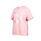 PUMA 女 流行系列Logo短袖T恤 荳蔻粉