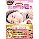 一戴深睡眠:消除疲勞的神奇頸帶【全新粉色版】 product thumbnail 1