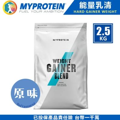 英國 MYPROTEIN 高熱量 能量乳清蛋白-原味 2.5KG/包