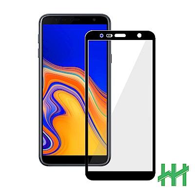 鋼化玻璃保護貼系列 Samsung  J4 Plus (2018)(6吋)(全滿版黑)