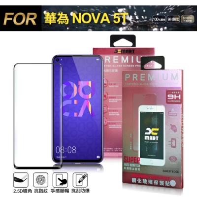 Xmart for 華為 HUAWEI NOVA 5T 超透滿版 2.5D 鋼化玻璃貼-黑