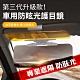 【DaoDi】新升級款車用防眩光護目鏡 遮陽板 汽車護目鏡 product thumbnail 1