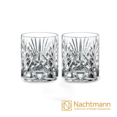 【Nachtmann】宮廷威士忌杯(2入)