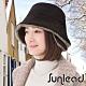Sunlead 防寒護頸護耳Fleece保暖刷毛軟帽 (黑色) product thumbnail 1