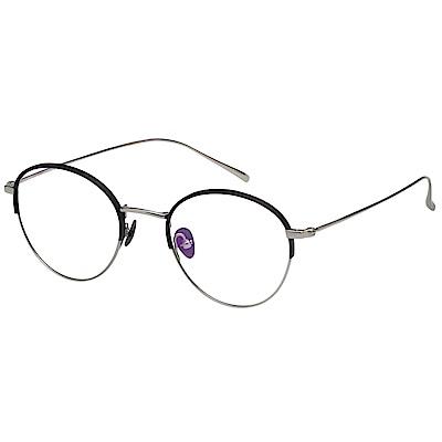 VEDI VERO 復古 光學眼鏡 (黑配銀)