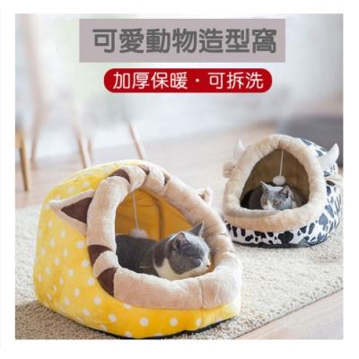 寵愛有家-秋冬保暖可愛百變寵物窩(寵物睡窩)