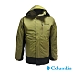 Columbia 哥倫比亞 男款- Omni TECH防水鋁點保暖外套-軍綠 product thumbnail 1