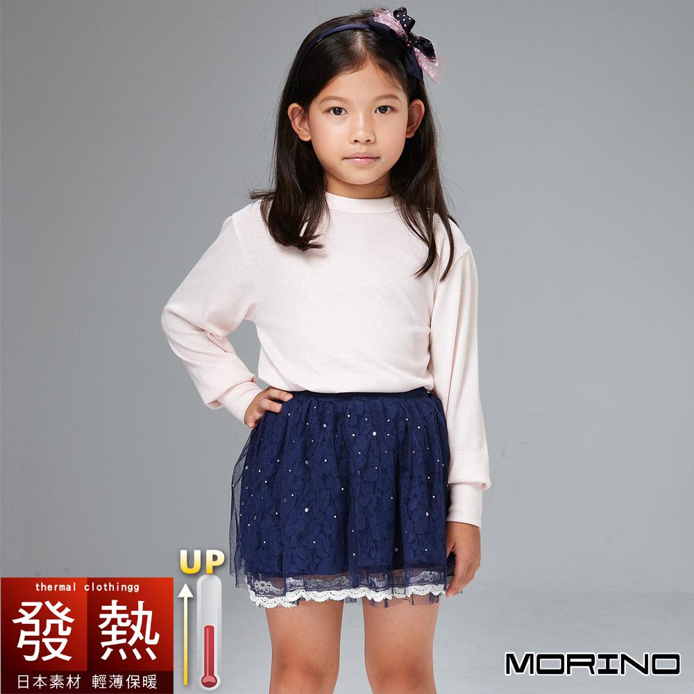 兒童內衣 發熱衣長袖圓領內衣 粉色  MORINO