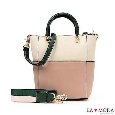 La Moda 精品氣質滿分撞色拼接2Way大容量肩背手提托特包(粉/杏)