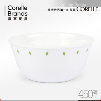 美國康寧 CORELLE 微笑三色堇450ml中式碗