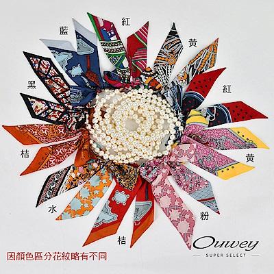 OUWEY歐薇 絲巾蝴蝶結珍珠項鍊(黑/粉/水/桔/藍/紅/黃)