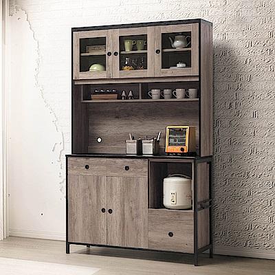 H&D 古橡木4尺石面餐櫃組